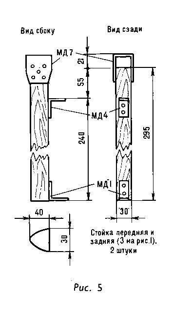 Выкройка для лодочного мотора своими руками 11
