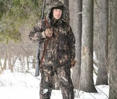 Костюм для охоты