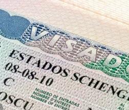 Как быстро оформить визу в страны Европы?
