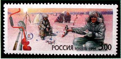 Рыбы и рыболовы на почтовых марках России