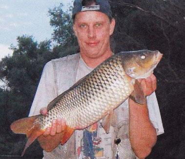 Спортивная рыбалка на реке По