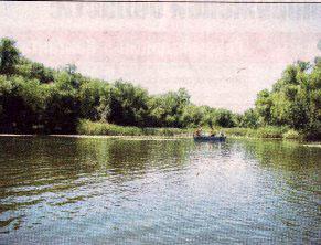 Рыбалка на Домахе