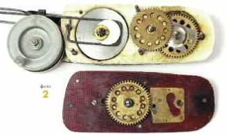 Механические удочки
