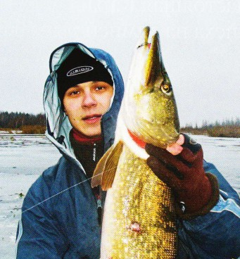 Одеваемся на рыбалку