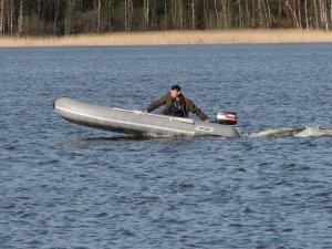 Контроль за курсом лодки