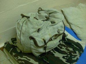 Классификация туристических рюкзаков