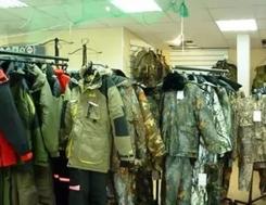 Как выбрать одежду для охоты и рыбалки